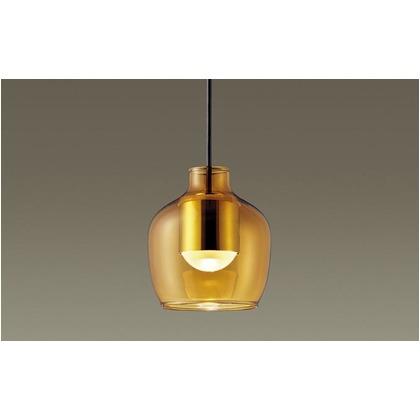 パナソニック LED ユニット 直付吊下型 60形 ペンダント直付 長さ (cm):25.9.幅(cm):18.3.高さ(cm):22.4 LGB10425LE1