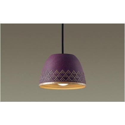 パナソニック LEDペンダント60形電球色 長さ (cm):16.6.幅(cm):10.高さ(cm):16.6 LGB10898LE1