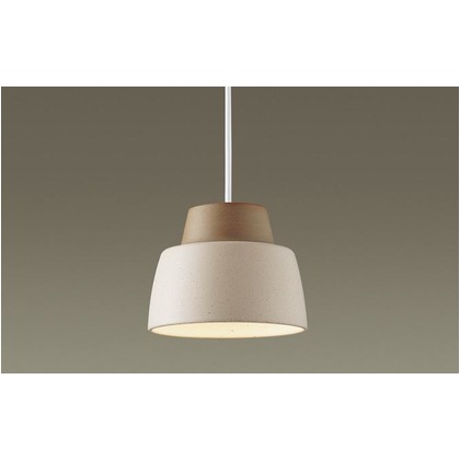 パナソニック LED ユニット 配線ダクト取付型 60形 ペンダントダクト 長さ (cm):26.1.幅(cm):18.1.高さ(cm):19.3 LGB11021LE1