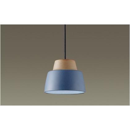 パナソニック LED ユニット 配線ダクト取付型 60形 ペンダントダクト 長さ (cm):26.1.幅(cm):18.1.高さ(cm):19.3 LGB11023LE1