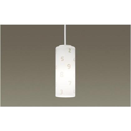 パナソニック LEDペンダント40形光色切替 長さ (cm):8.幅(cm):20.6.高さ(cm):8 LGB15388