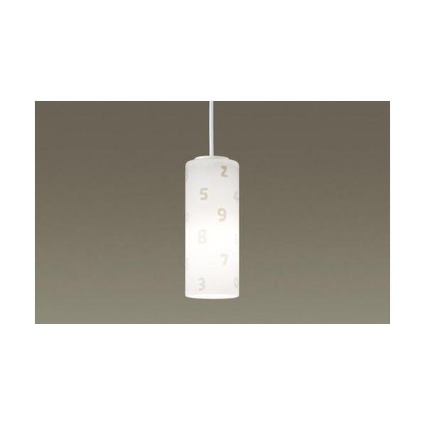 パナソニック LEDペンダント40形光色切替 長さ (cm):8.幅(cm):20.6.高さ(cm):8 LGB16088