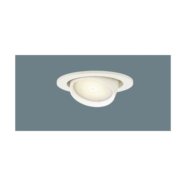 パナソニック LEDダウンライト100形集光温白色 長さ (cm):11.2.幅(cm):10.高さ(cm):11.2 LGB74471LE1