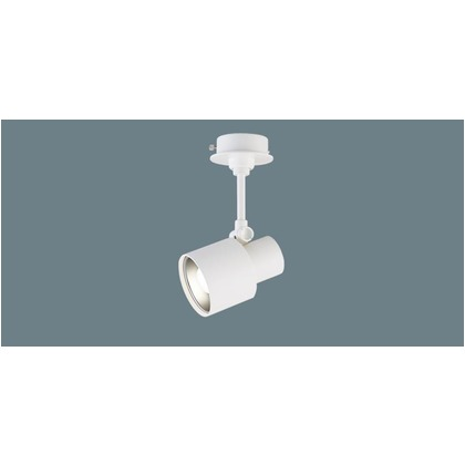 パナソニック LEDスポットライト25形電球色 長さ (cm):10.5.幅(cm):18.4.高さ(cm):10.5 LGB84082K