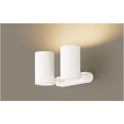 パナソニック LEDスポットライト60形×2拡散電球色 長さ (cm):21.5.幅(cm):12.5.高さ(cm):14.7 LGB84622LB1