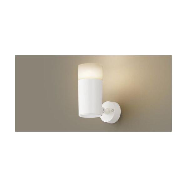 パナソニック LEDスポットライト100形相当(電球色) 長さ (cm):18.4.幅(cm):8.5.高さ(cm):8.5 LGB89280