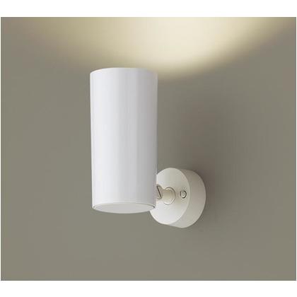 パナソニック LEDスポットライト80形電球色 長さ (cm):7.5.幅(cm):16.1.高さ(cm):14.6 LGB89290Z