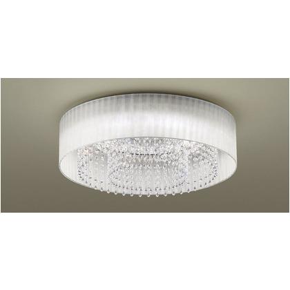 パナソニック LED シャンデリア 天井直付型 10畳用 調色 長さ (cm):99.幅(cm):76.5.高さ(cm):26.6 LGBZ2437