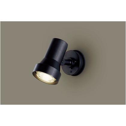 パナソニック LED スポットライト 天井壁直付型 50形 電球色 長さ (cm):28.3.幅(cm):21.高さ(cm):16.5 LGW45030BZ