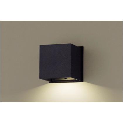 パナソニック HomeArchi表札灯(オフブラック) 長さ (cm):7.5.幅(cm):7.5.高さ(cm):7.8 LGW46120KLE1