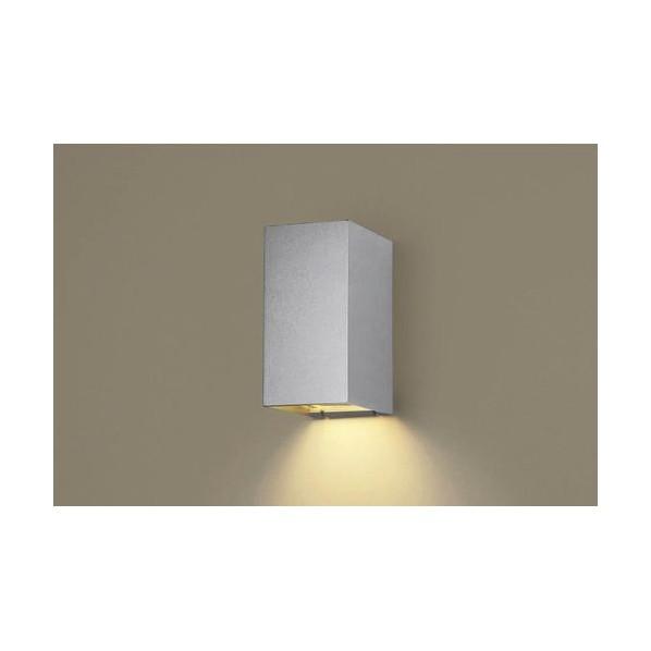 パナソニック LEDポーチライト40形電球色 長さ (cm):8.4.幅(cm):16.5.高さ(cm):14 LGWC81566SF