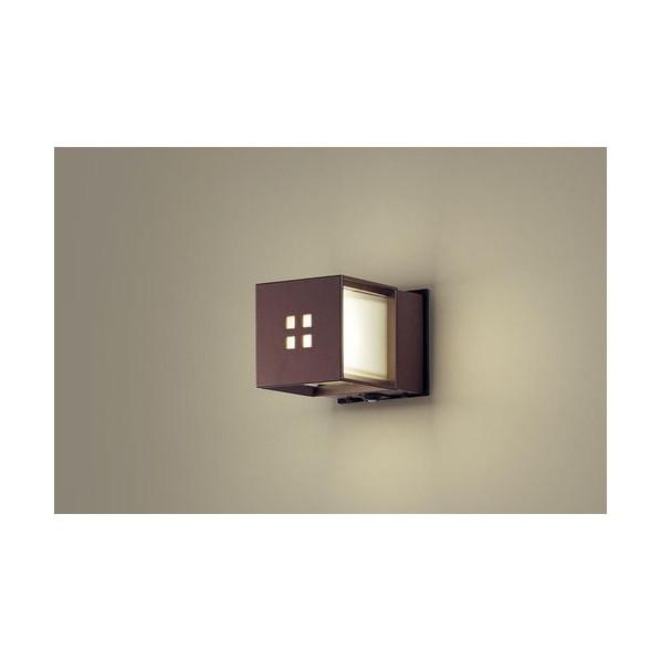 パナソニック LEDポーチライト40形電球色 長さ (cm):19.幅(cm):13.高さ(cm):13 LGWC85040AK