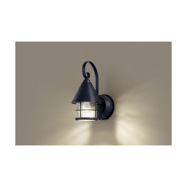 パナソニック LEDポーチライト40形電球色 長さ (cm):16.7.幅(cm):32.2.高さ(cm):25 LGWC85044BK
