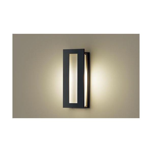 パナソニック LEDポーチライト40形電球色 長さ (cm):10.5.幅(cm):36.5.高さ(cm):14 LGWC85075BK