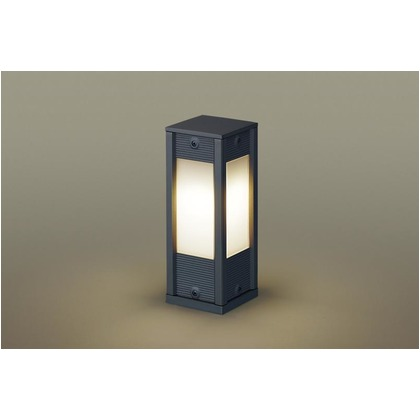 パナソニック LEDアプローチスタンド40形電球色 長さ (cm):10.幅(cm):29.9.高さ(cm):10 LGWJ56561BK