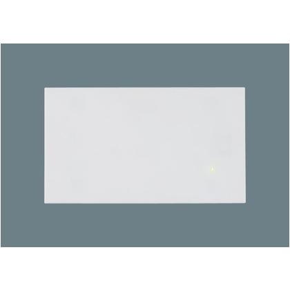 パナソニック 照明器具用 リビングライコン用 ブースター 長さ (cm):25.3.幅(cm):16.3.高さ(cm):9.1 NQL10051W