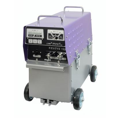 マイト工業 ネオシグマIII150 W325×L390×H458 MBW-150-3
