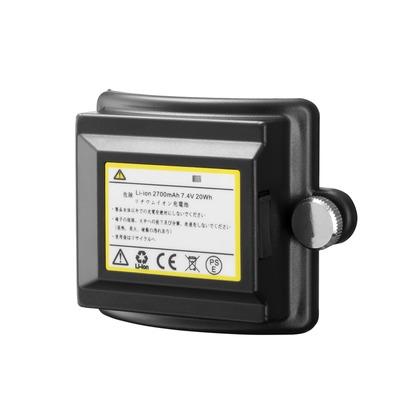 マイト工業 充電式リチウム電池 MLi-2700