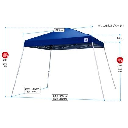 来夢 イージーアップテント ビスタ  ブルー DMJ35-18 イージーアップテント かんたんテント 日よけ