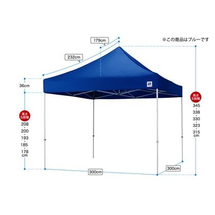 来夢 イージーアップテント ドリーム  ブルー DR30-17-BL イージーアップテント かんたんテント 日よけ