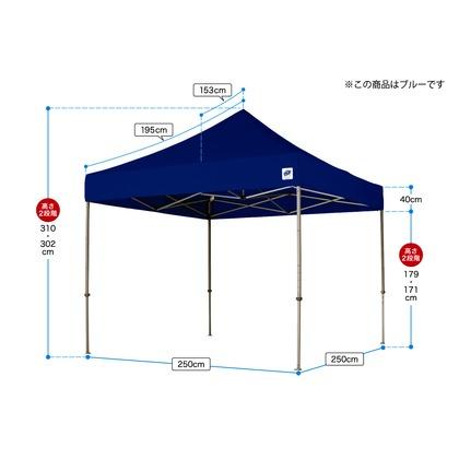 来夢 イージーアップテント デラックス ブルー  DX25-17-BL イージーアップテント かんたんテント 日よけ