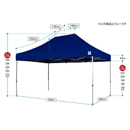 来夢 イージーアップテント デラックス ブルー DX45-17-BL イージーアップテント かんたんテント 日よけ