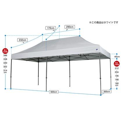 来夢 イージーアップテント デラックス ブルー  DX60-17-BL イージーアップテント かんたんテント 日よけ