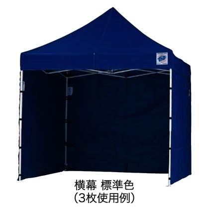 来夢 イージーアップテント オプション DR37用 横幕   レッド EZS37-RD イージーアップテント かんたんテント 日よけ