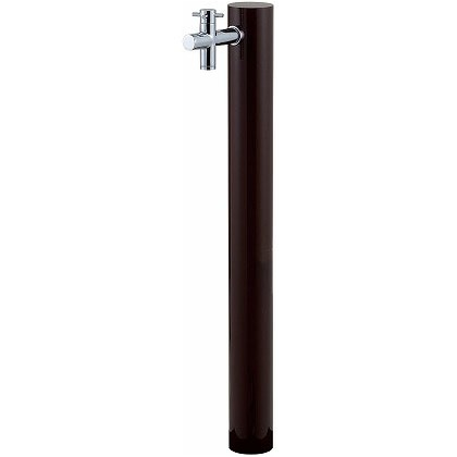 SENSUI(泉水) ウォーターポスト1口(水栓柱) チョコ φ89.1×H1180mm 325C-1 ガーデン水栓