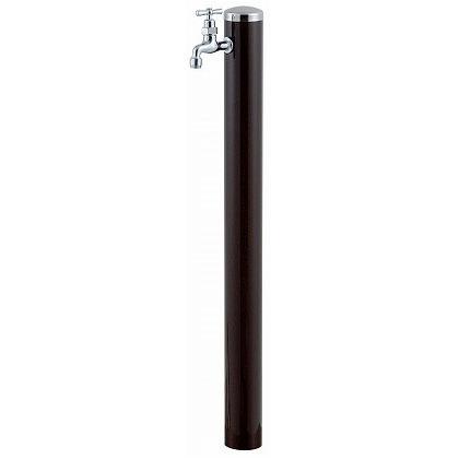 SENSUI(泉水) ステンレスキャップ ストレートハンドル ウォーターポール1口 チョコ φ76.3×H1180mm 351C-1 ガーデン水栓