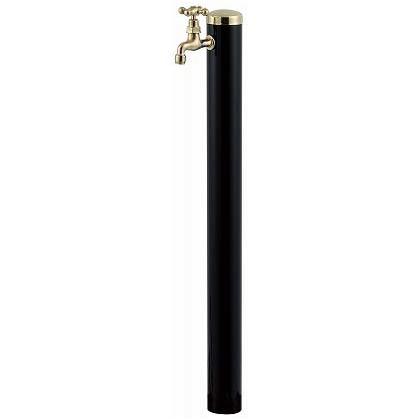 SENSUI(泉水) 真鍮キャップ クロスハンドル ウォーターポール1口 ブラック φ76.3×H1180mm 355B-1 ガーデン水栓
