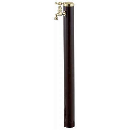 SENSUI(泉水) 真鍮キャップ クロスハンドル ウォーターポール1口 チョコ φ76.3×H1180mm 355C-1 ガーデン水栓