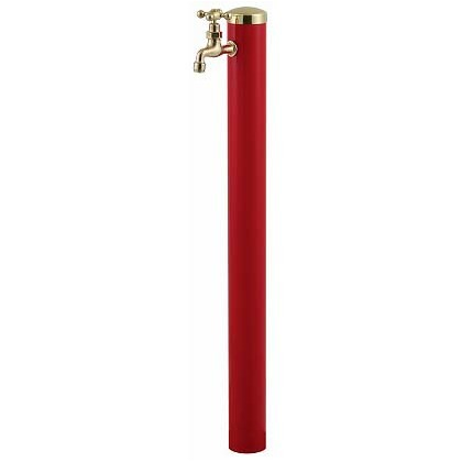 SENSUI(泉水) 真鍮キャップ クロスハンドル ウォーターポール1口 レッド φ76.3×H1180mm 355R-1 ガーデン水栓