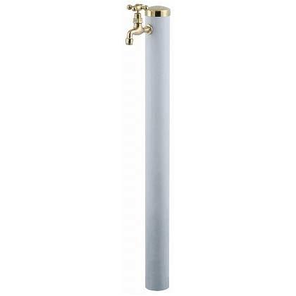 SENSUI(泉水) 真鍮キャップ クロスハンドル ウォーターポール1口 ホワイト φ76.3×H1180mm 355W-1 ガーデン水栓