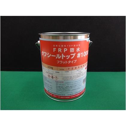 日本特殊塗料 タフシールトップ #1000 グレー(フラット) 3.5kg 速硬化型弾性FRP防水材 半ツヤ 日特