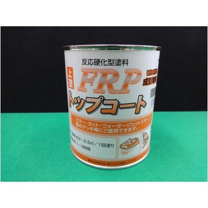 日本特殊塗料 FRPトップコート グレー 4kg FRPの色付け 硬化剤 日特