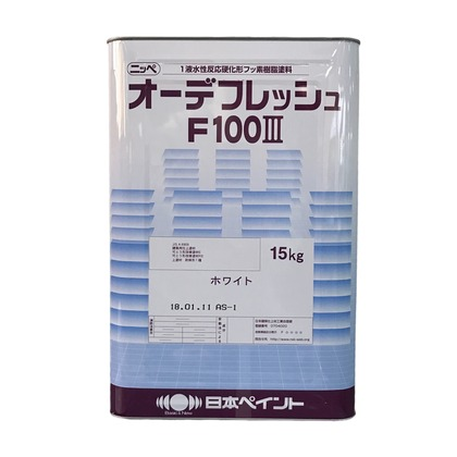 日本ペイント オーデフレッシュF100 淡彩 15kg ニッペ 外壁