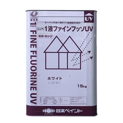 日本ペイント 外壁 1液ファインフッソUV ニッペ 中彩 中彩 15kg ニッペ 外壁, カッティングステッカーの銀影工房:ce5fb033 --- sunward.msk.ru