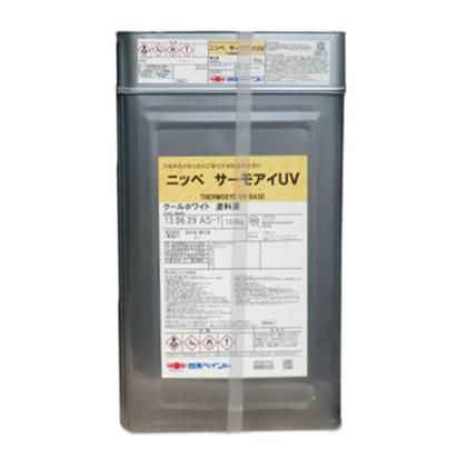 日本ペイント ニッペ サーモアイUV サーモアイUV クールビスケットブラウン 15kgセット ニッペ 15kgセット 屋根, 常陸美装:b3bb4995 --- sunward.msk.ru