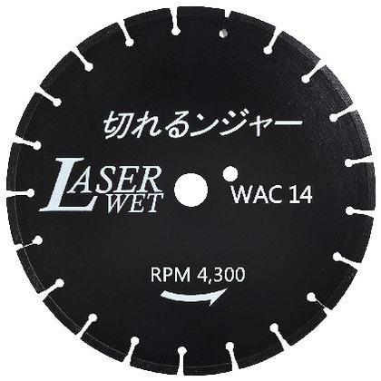 DIATECH 切れるンジャーWACダイヤ湿式 WAC14 電動工具・カッター・切断