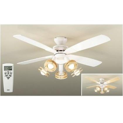 大光電機/DAIKO LEDシーリングファン(ランプ付) 直径1200×高さ380mm ASL512 住宅・照明