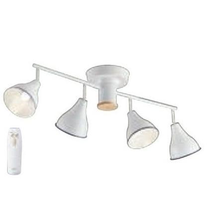 大光電機/DAIKO LEDスポットシャンデリア(ランプ付) 北欧ホーロー風 幅190×長さ1.065×高さ300mm DXL81306 住宅・照明