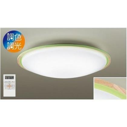 大光電機/DAIKO LEDシーリングライト(LED内蔵) 直径535×高さ125mm DXL81315 住宅・照明