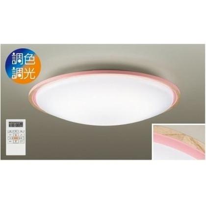 大光電機/DAIKO LEDシーリングライト(LED内蔵) 直径535×高さ125mm DXL81321 住宅・照明