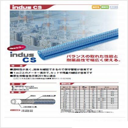 カクイチ インダス NCS 9×15 クリアブルー 100M