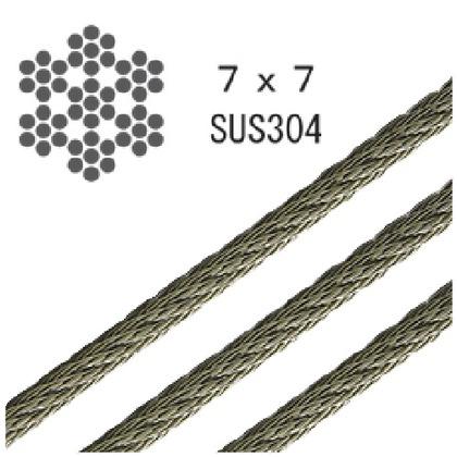 SCULPS SUS7x7ワイヤー200m巻 50-504