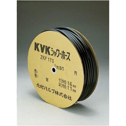 KVK シャワーホース25m 黒 ZKF170S-25 シャワー部品
