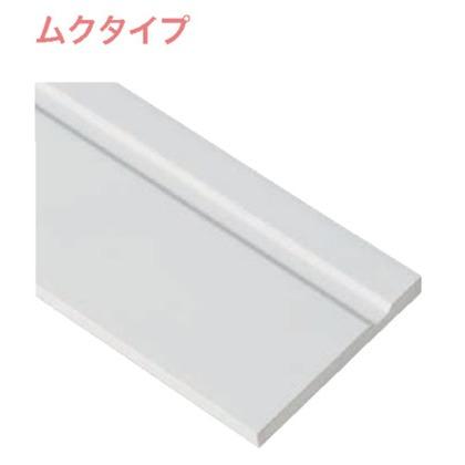 JOTO 隙間化粧カバー アイボリー 7mm×70mm×2305mm SP-SK70M-L23 IV 隙間化粧カバー 3セット