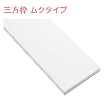 JOTO 樹脂製玄関ドア枠(三方枠セット) ホワイト 間口1000mm SP-174M24-2410- 樹脂製玄関ドア枠