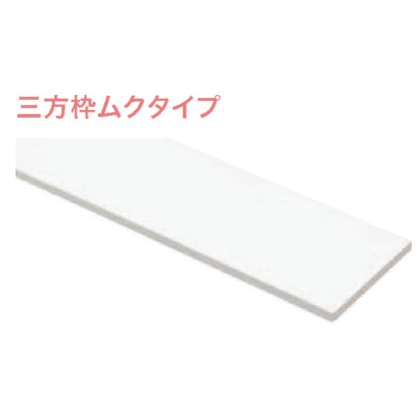 JOTO 樹脂製ドア枠(三方枠セット/18mmタイプ) ホワイト 間口800mm SP-N9003M18-WT 樹脂製ドア枠